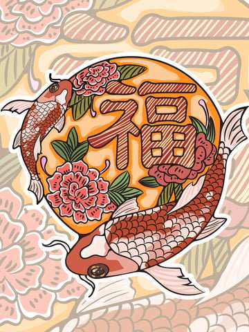 koi transport peony blessing rich atmosphere llustration image