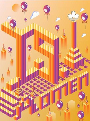 celebrating the 19th anniversary of return macao 2 5d vector gradient illustration llustration image