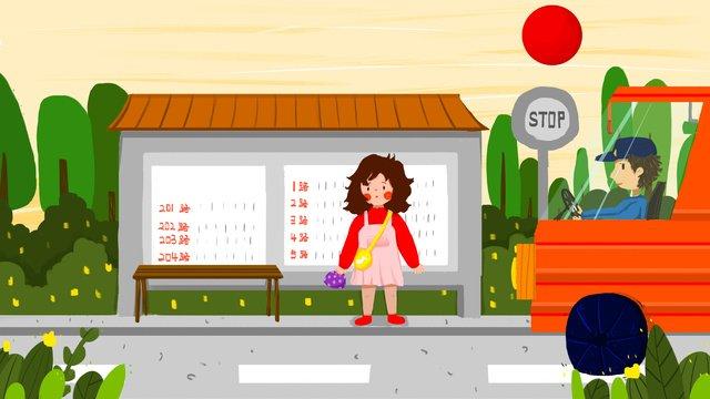 全国交通安全デー、駅に立ちバスを待つ全国交通安全デー  バス停  車を待つ PNGおよびPSD illustration image