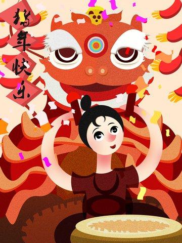 New year girl blows up the lion festive illustration llustration image