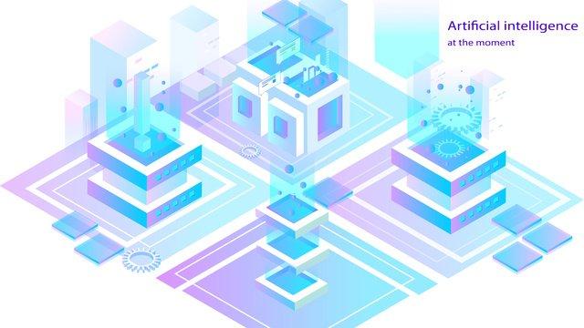 Artificial intelligence 2.5d small fresh vector illustration, Original, Business Illustration, Wallpaper illustration image