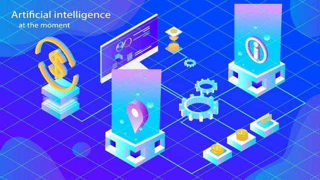 Artificial intelligence 2.5d virtual scene illustrator, Original, Business Office, Artificial Intelligence illustration image
