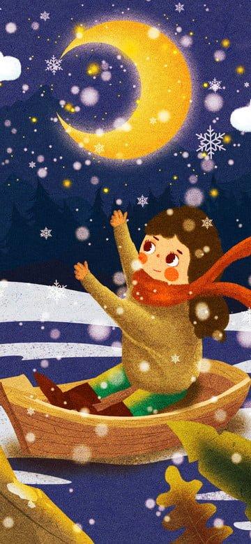 원래 그림 밤 하늘 보트 겨울 안녕하세요 삽화 소재