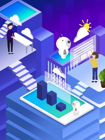 Оригинальная технология будущего 2 5d gradient business illustration Ресурсы иллюстрации