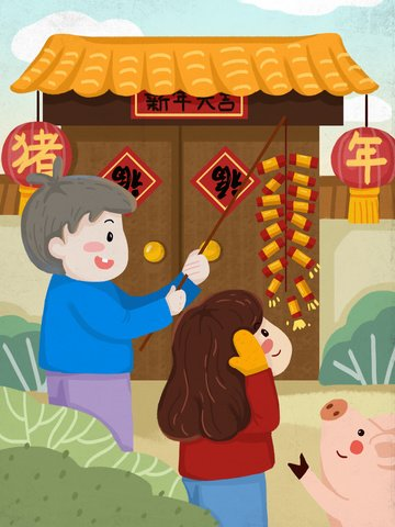 happy new year custom years day firecrackers with piglets llustration image illustration image
