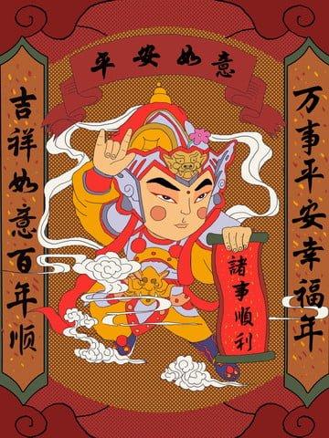 लाल स्ट्रोक चीनी शैली चित्रण नए साल के पोस्टर वॉलपेपर दोहे चित्रण छवि
