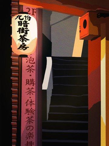 रेट्रो इमारत के अंधेरे सड़क चाय घर में संस्कृति का आनंद लें चित्रण छवि