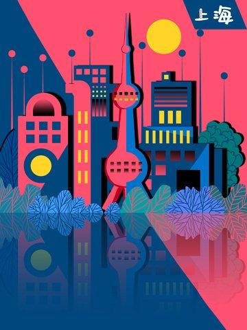 Flat wind city silhouette shanghai oriental pearl illustration illustration image