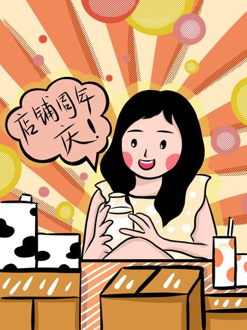 Shop anniversary cartoon cute girl drinking milk pop style, Shop, Anniversary, Lovely illustration image