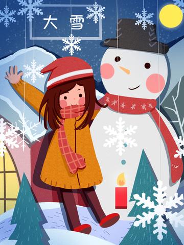 节气大雪剪纸风illustrat cartoon cute little girl with snowman, Solar Terms, Heavy Snow, Paper-cut Wind illustration image