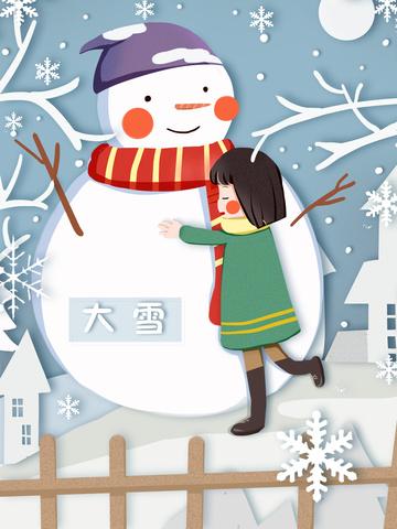 at little 节气 ustr सचित्र कार्टून प्यारा सा लड़की और स्नोमैन चित्रण छवि