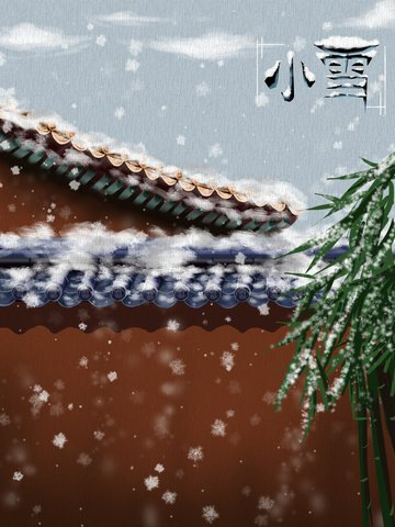 Snowy forbidden city snow view, Solar Terms, Light Snow, Forbidden City illustration image