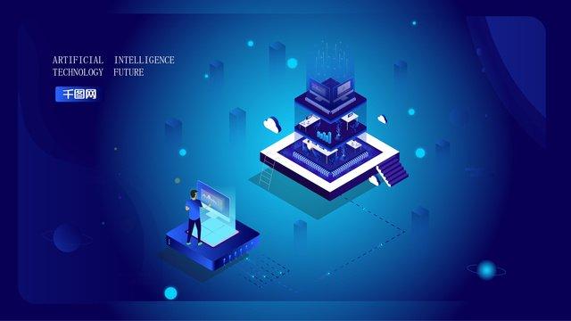 small fresh blue gradient business technology 2 5d illustration llustration image