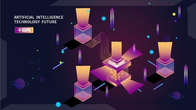 Small fresh dark technology future 2.5d illustration, Technology Future, Future Technology, Gold illustration image