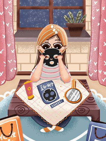 Girls beauty skin diary girl night mask, Teenage Girl, Skin Care, Beauty illustration image