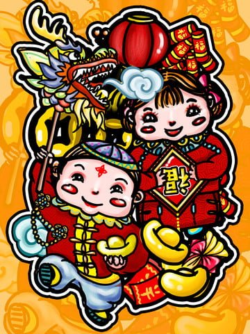 潮漫卡通新年快樂男孩女孩喜慶祥雲鞭炮元寶 插畫素材
