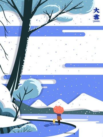 vinte e quatro termos solares neve ilustração Imagens de ilustração