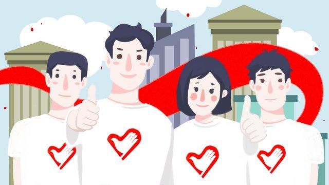 अंतर्राष्ट्रीय स्वयंसेवक दिवस स्वयंसेवकों को पसंद आता है चित्रण छवि चित्रण छवि