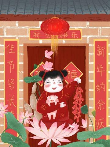豚の年の元の旧正月の画像 イラスト素材
