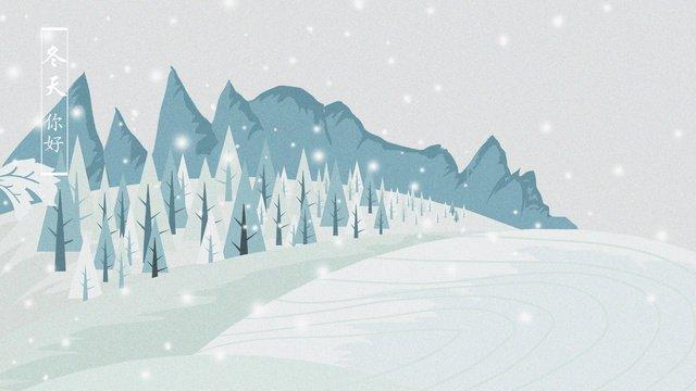 겨울 안녕하세요 블루 큐어 삽화 소재