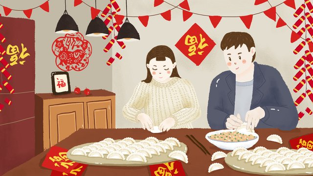 2019 year of the pig family dumplings new illustration, Year Of The Pig, 2019, New Year illustration image