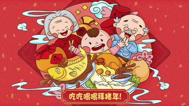 Year of the pig eat and drink celebrate new illustration llustration image