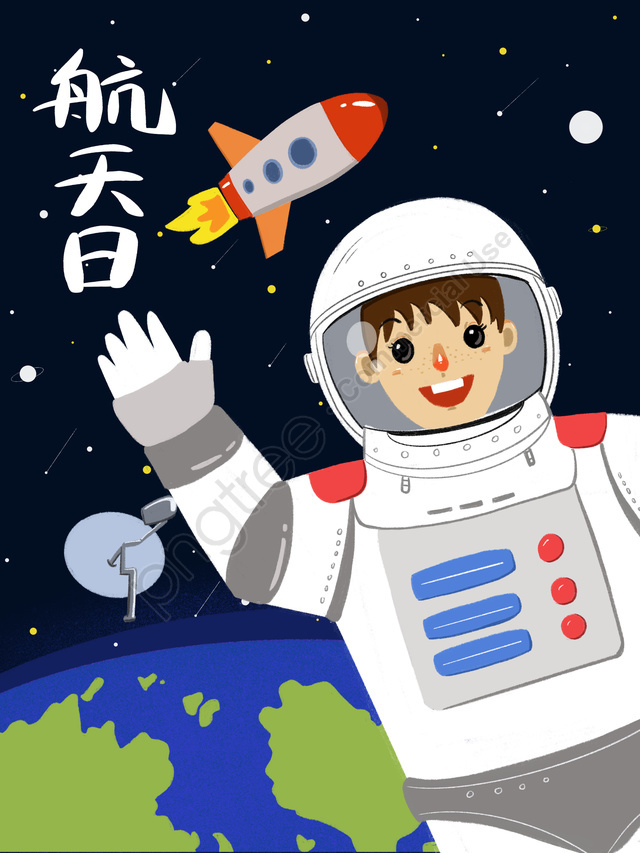 Astronaut Universe Aerospace Space Shuttle, Aerospace, Earth, Satellite llustration image