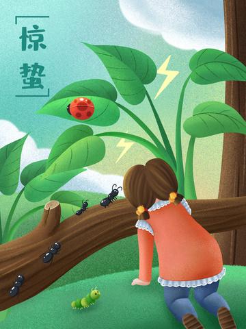 节气 惊蛰 번개 나무 삽화 이미지