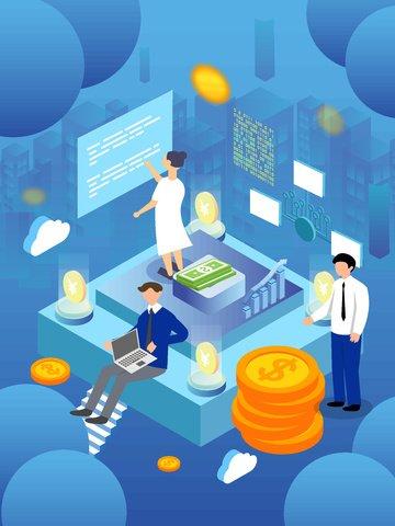 2 5d dimensional commerce financial Ресурсы иллюстрации Иллюстрация изображения