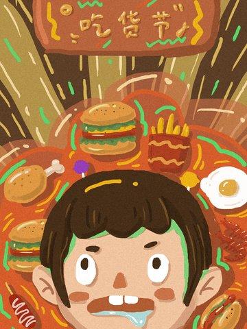 317 eating festival hamburger fries chicken legs hot dog sausage Иллюстрация изображения