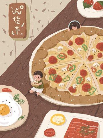 317吃貨節 披薩 草莓 水果 插畫素材 插畫圖片