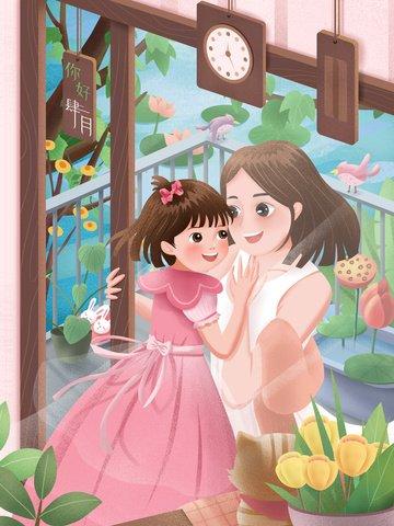 april april mother mother and daughter llustration image