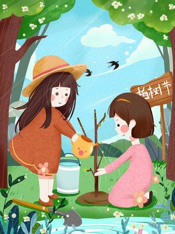ngày hội bảo vệ môi trường xanh Hình minh họa