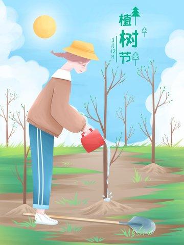 arbor day trồng cây tiểu học Hình minh họa