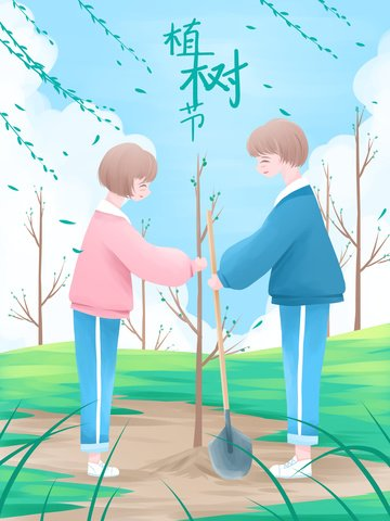 arbor day cây trồng mùa xuân xanh Hình minh họa