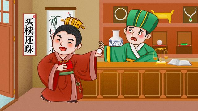 cartoon idiom story illustration idiom story illustration buy 椟 珠 成 idiom story buy 椟 椟 Ресурсы иллюстрации Иллюстрация изображения