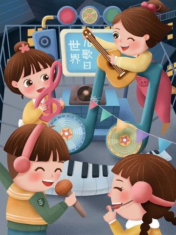 子供の歌の日 世界の子供の歌の日 子供 子供 イラスト画像