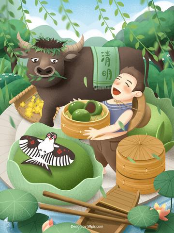 ching ming 축제 节气 清明 清明 果 삽화 이미지