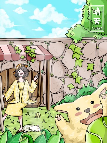 वाणिज्यिक मूल चित्रण वॉलपेपर चित्रण छवि