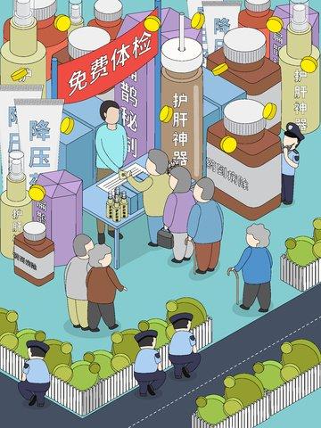 consumer rights day 315 anti counterfeiting march 15th health products Material de ilustração Imagens de ilustração