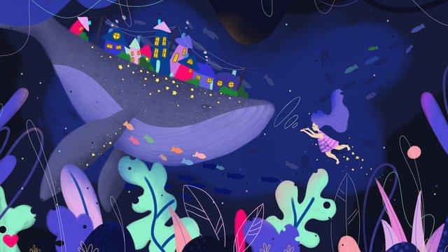 治愈鯨魚海洋海洋生物 插畫素材 插畫圖片