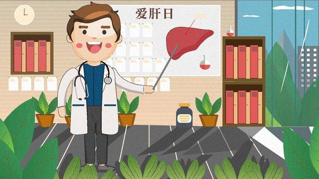 doctor national love liver day health vector illustration Material de ilustração