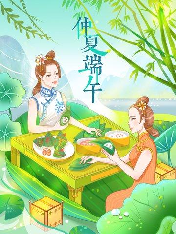 dragon boat festival festival midsummer illustration Material de ilustração