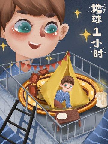 earth hour boy roof cute Ресурсы иллюстрации