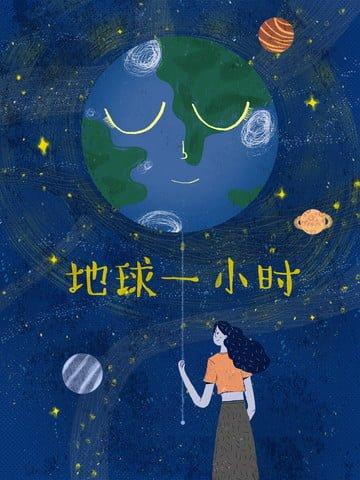 earth universe flat wind small fresh Ресурсы иллюстрации