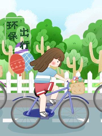 bảo vệ môi trường xe đạp thấp carbon xanh Hình minh họa