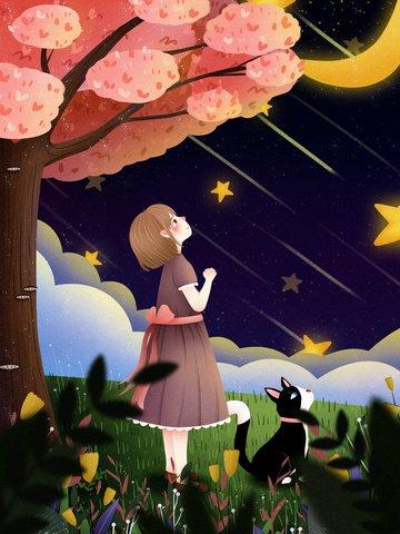 fresh dreamy beautiful starry Material de ilustração Imagens de ilustração