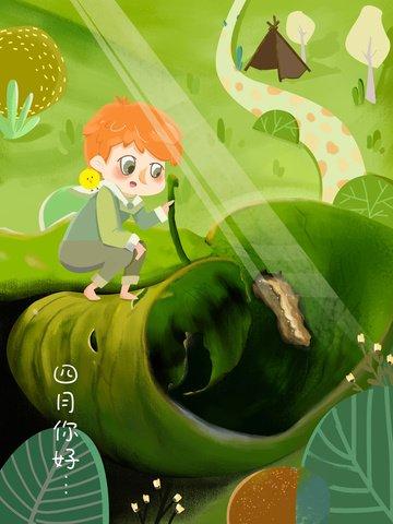 新鮮なイラスト 男と自然 森林植物 漫画 イラスト素材 イラスト画像