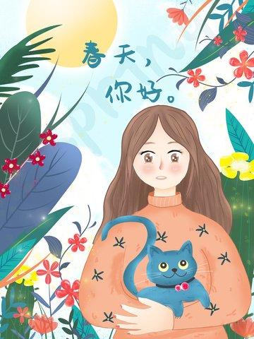 girl cat spring flower Ресурсы иллюстрации Иллюстрация изображения