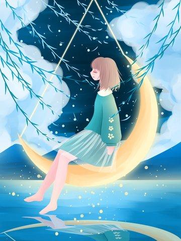 晚安晚安世界新鮮治療 插畫素材